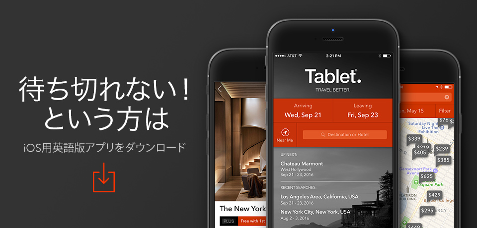 Download the Tablet Hotels iOS App
