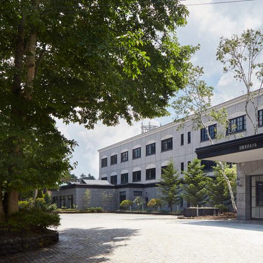 Kyu Karuizawa Hotel