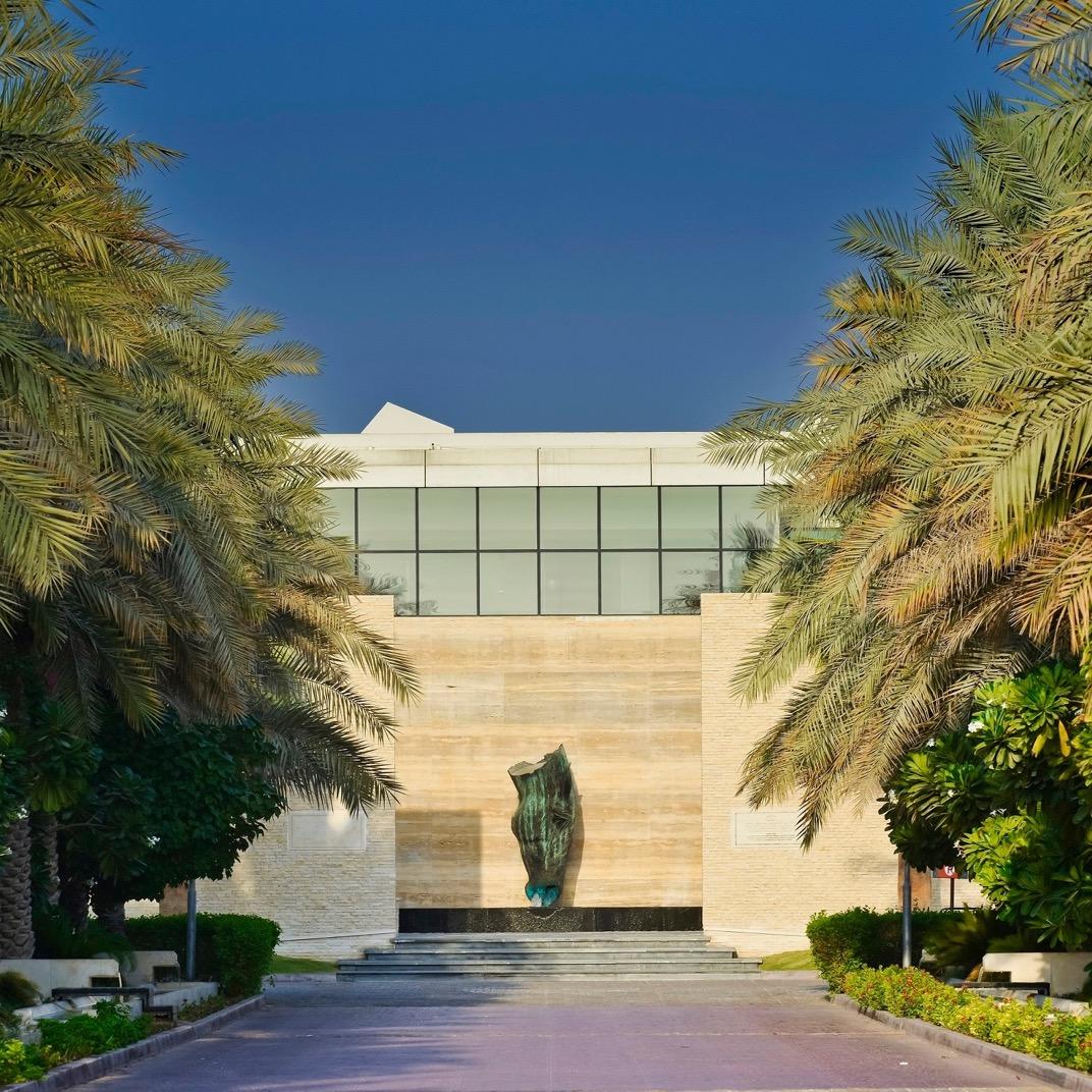 Meliá Desert Palm Dubai